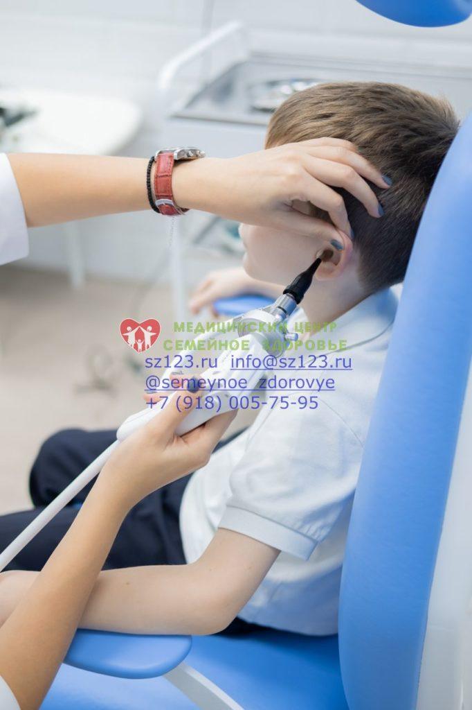 Эндоскопический осмотр